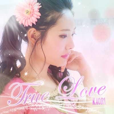 顔麗/True Love[RMF-R013]