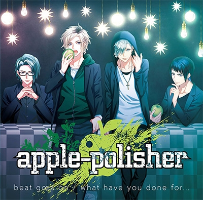apple-polisher/beat goes on/what have you done for...[HO-0354]