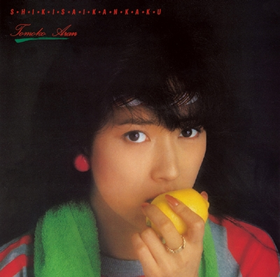 色彩感覚<タワーレコード限定> CD