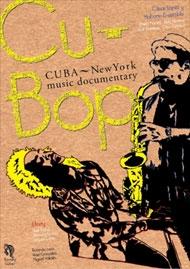 キューバップ 『キューバ〜ニューヨーク ミュージックドキュメンタリー』 DVD