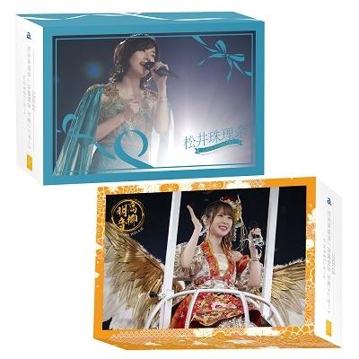 SKE48 松井珠理奈 / 高柳明音卒業コンサート in 日本ガイシホール<初回生産限定盤> DVD