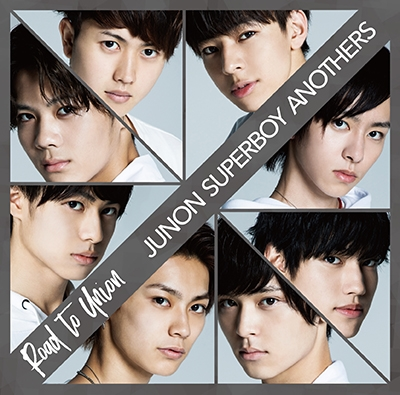 JUNON SUPERBOY ANOTHERS/Road to Union [CD+DVD][JBAL-0001]