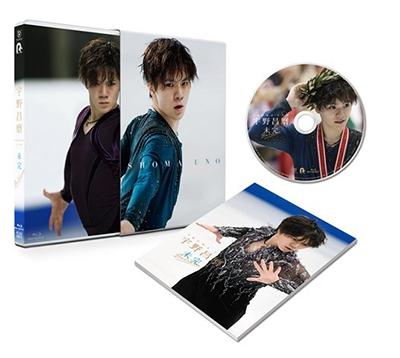 宇野昌磨 未完 Believe Blu-ray Disc