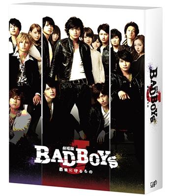劇場版 BAD BOYS J 最後に守るもの<初回限定生産版> DVD