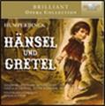 オトマール・スウィトナー/Humperdinck: Hansel und Gretel[BRL95121]