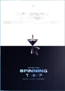 Spinning Top CD