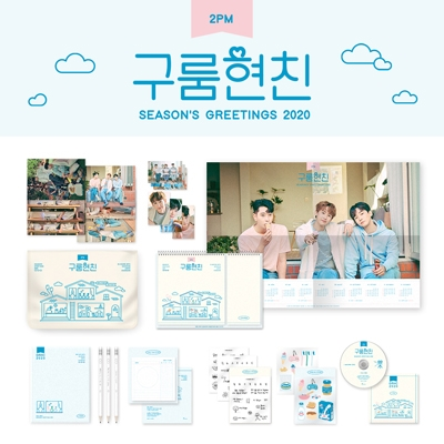 2PM GRHC 2020 SEASON'S GREETINGS [CALENDAR+DVD+GOODS] Book