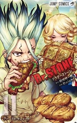 Dr.STONE 11 COMIC