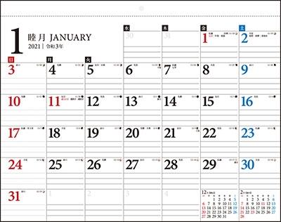 高橋書店 エコカレンダー壁掛 カレンダー 2021年 令和3年 B4サイズ E71 (2021年版1月始まり)[9784471805418]