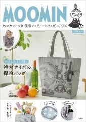 MOOMIN Wポケットつき 保冷ビッグトートバッグ BOOK[9784800294418]