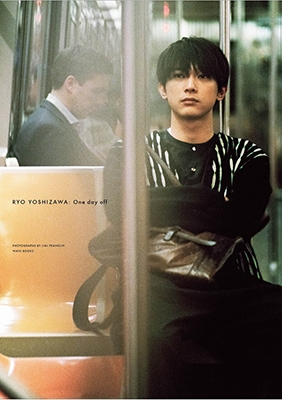 吉沢亮 PHOTO BOOK 『 One day off 』 [BOOK+DVD] Book