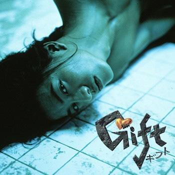 ギフト DVD-BOX DVD