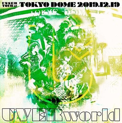 UNSER TOUR at TOKYO DOME [2DVD+写真集]<初回生産限定盤> DVD