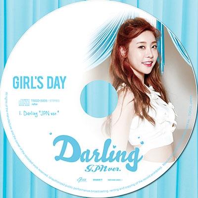 Girl's Day/Darling (JPN ver.) ソジン盤[TSGD-5005]