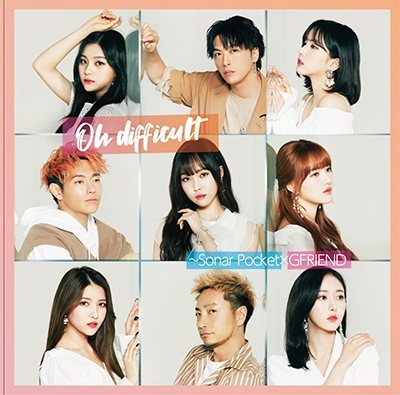 Oh difficalt ~Sonar Pocket×GFRIEND