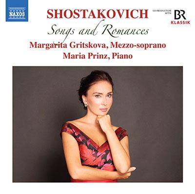ショスタコーヴィチ: 歌曲とロマンス集