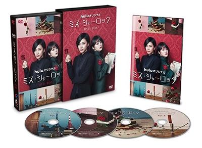 ミス・シャーロック/Miss Sherlock DVD