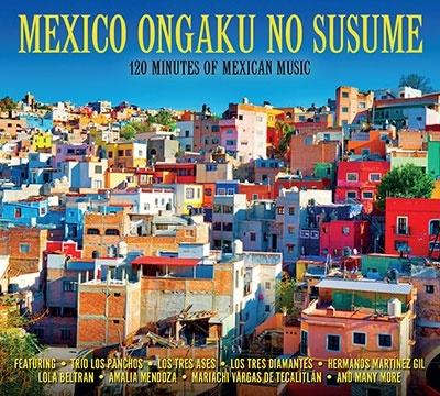 メキシコ音樂のススメ: 120 Minutes of Mexican Music