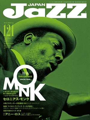 JAZZ JAPAN Vol.121 Magazine