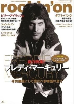 rockin'on 2021年5月号 Magazine