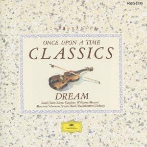 どこかで聴いたクラシックー夢みるメロディ