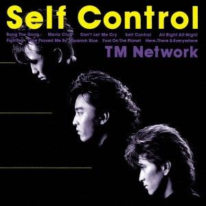 Self Control<完全生産限定盤>
