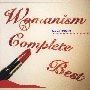 アン・ルイス/WOMANISM COMPLETE BEST  [CD+DVD] [VIZL-205]