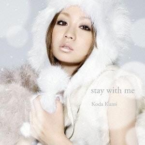 倖田來未/stay with me  [CD+DVD] [RZCD-46119B]