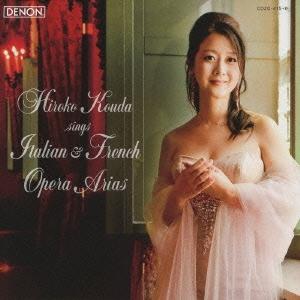 幸田浩子/あなたの優しい声が~イタリア・フランス・オペラ・アリア集 / 幸田浩子 [CD+DVD] [COZQ-415]