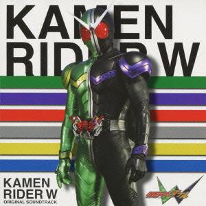 仮面ライダーダブル オリジナル サウンドトラック CD