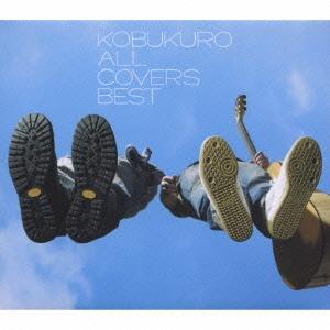 ALL COVERS BEST [2CD+フィギュア]<完全生産限定盤A>