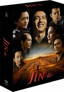 JIN-仁- 完結編 DVD-BOX DVD