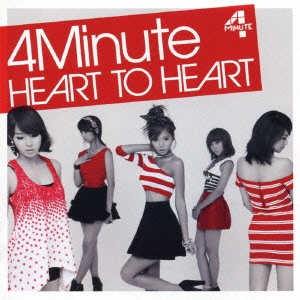 4Minute/HEART TO HEART<通常盤>[UMCF-5086]