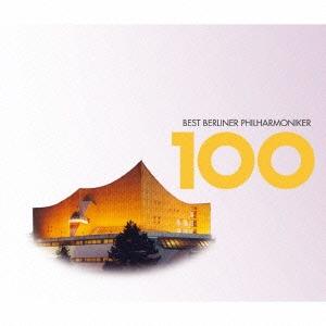 ベルリン・フィルハーモニー管弦楽団/ベスト・ベルリン・フィル100 [TOCE-90210]