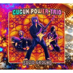 Gugun Power Trio/ソリッド・グラウンド[BSMF-2265]