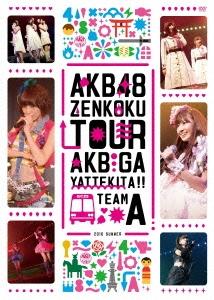 AKB48/AKB48「AKBがやって来た!!」 TEAM A[AKB-D2074]