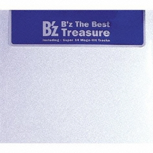 "B'z The Best ""Treasure"" CD"