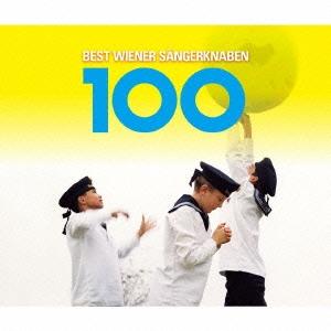 ウィーン少年合唱団/ベスト・ウィーン少年合唱団100[TOCE-56445]