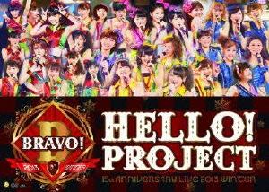 Hello!Project 15th ANNIVERSARY LIVE 2013 WINTER ~BRAVO!~