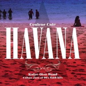 DJ KGO aka Tanaka Keigo/Couleur Cafe Havana