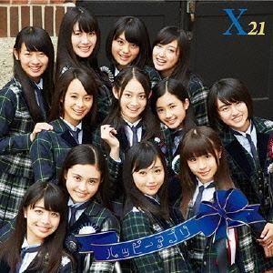 X21/ハッピーアプリ [CD+DVD]<通常盤>[AVCD-83051B]