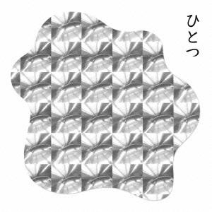 遊助/ひとつ/きみ [CD+DVD] [SRCL-8587]