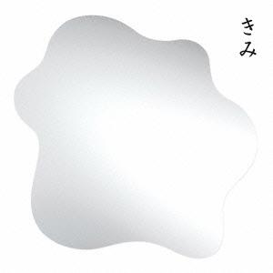 遊助/きみ/ひとつ [CD+DVD] [SRCL-8585]