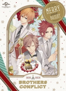 OVA『BROTHERS CONFLICT』第1巻「聖夜」豪華版 [Blu-ray Disc+2CD]<初回限定生産版> Blu-ray Disc