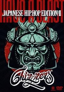 HAVE A BLAST JAPANESE HIP HOP EDITION II