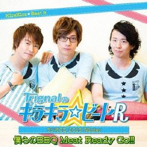 Trignalのキラキラ☆ビートR ラジオCD 2015 Winter [FFCV-36]