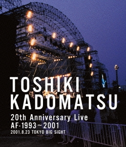 20th Anniversary Live AF-1993〜2001 2001.8.23 東京ビッグサイト西屋外展示場 Blu-ray Disc