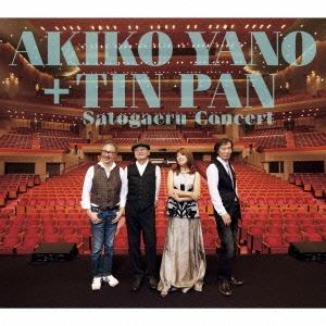 さとがえるコンサート [2CD+Blu-ray Disc]<完全生産限定盤>