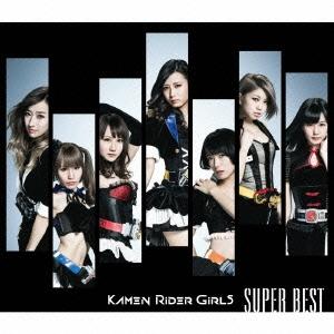 SUPER BEST [2CD+DVD] CD