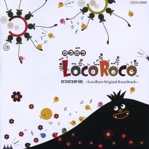ゲーム「ロコロコ」サウンドトラック